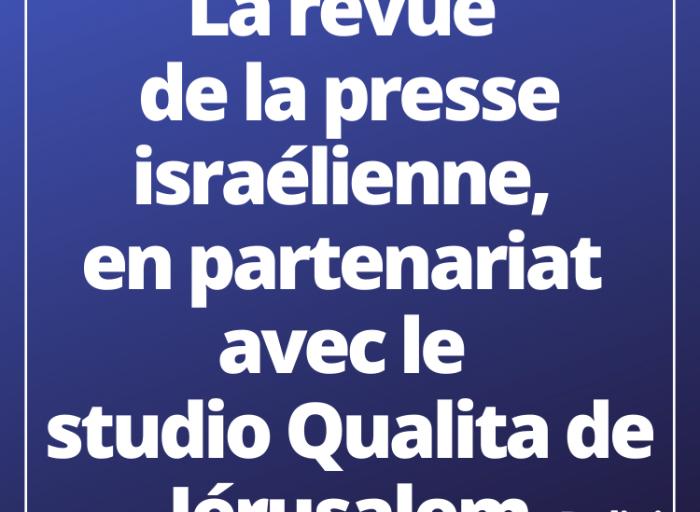 La revue de la presse israélienne, en partenariat avec le studio Qualita de Jérusalem