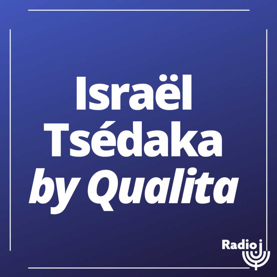 Israël Tsédaka by Qualita