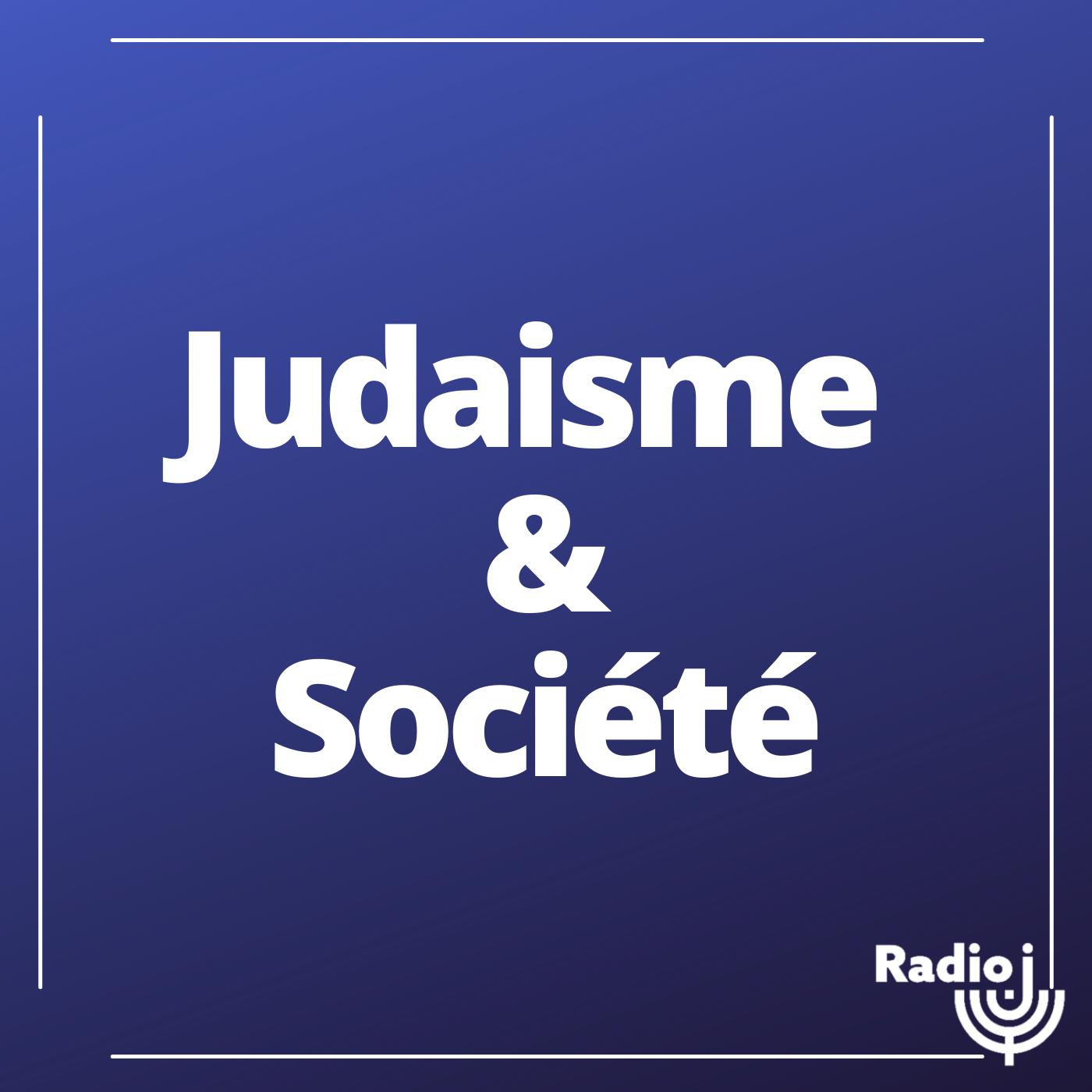 Judaisme et société