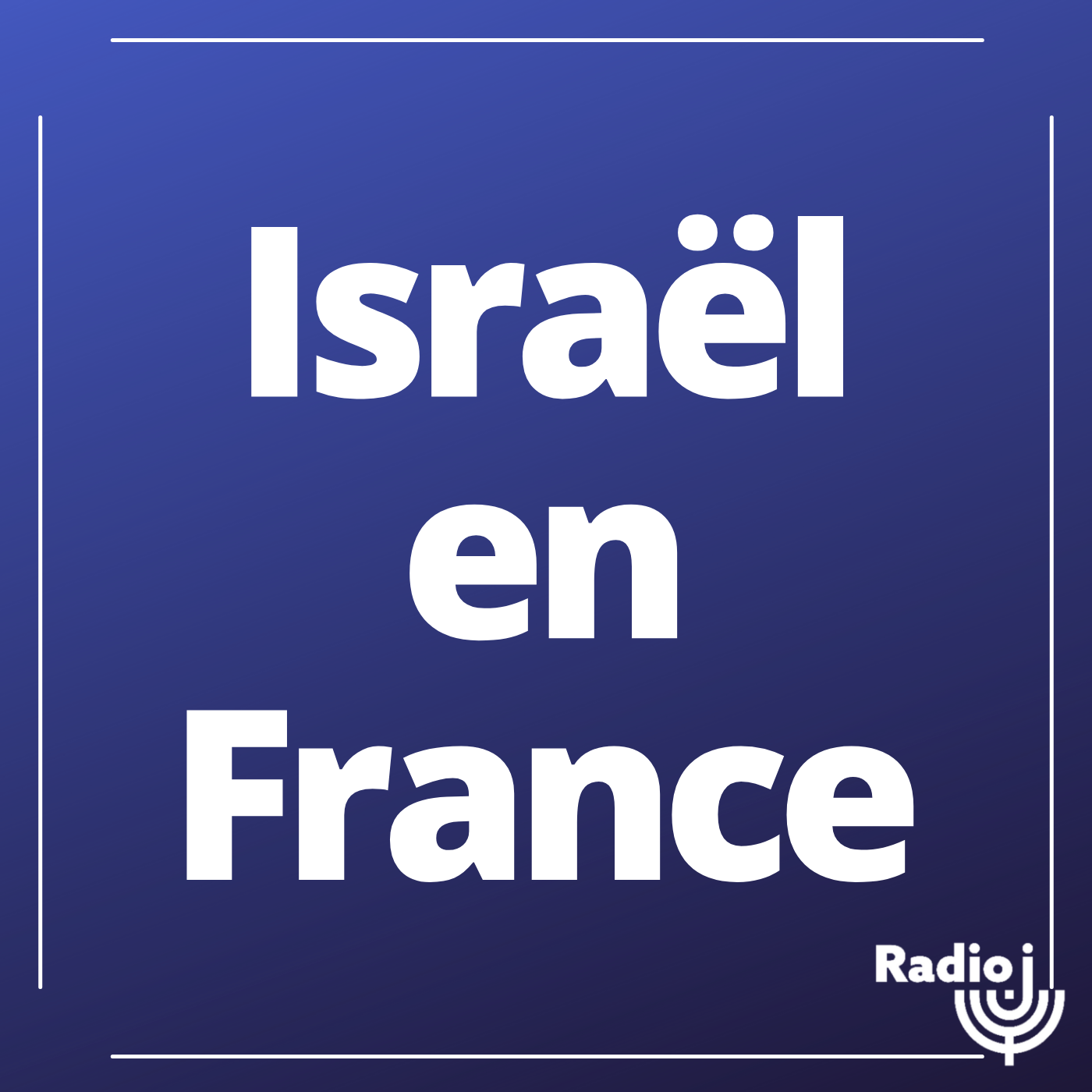 Israël en France