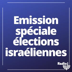 Emission spéciale élections israéliennes