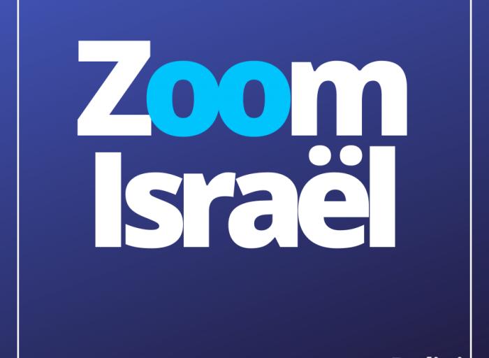 Zoom Israël