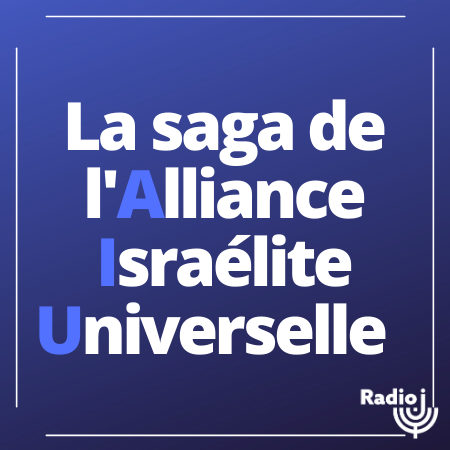 La saga de l'alliance Israélite Universelle