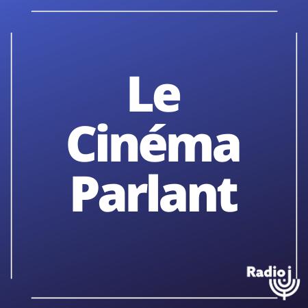 Le cinéma parlant