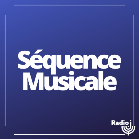 Séquence musicale