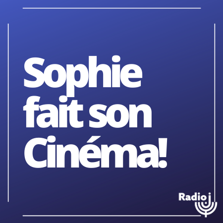 Sophie fait son cinéma