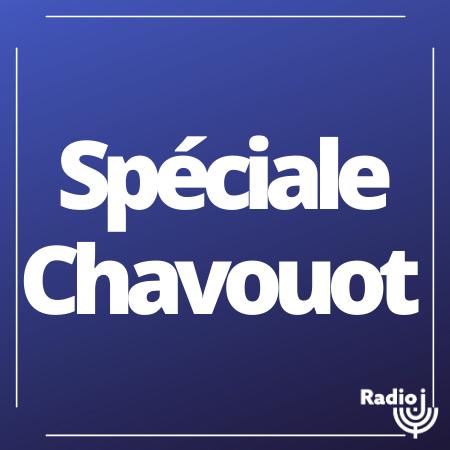 Speciales Fêtes Chavouot